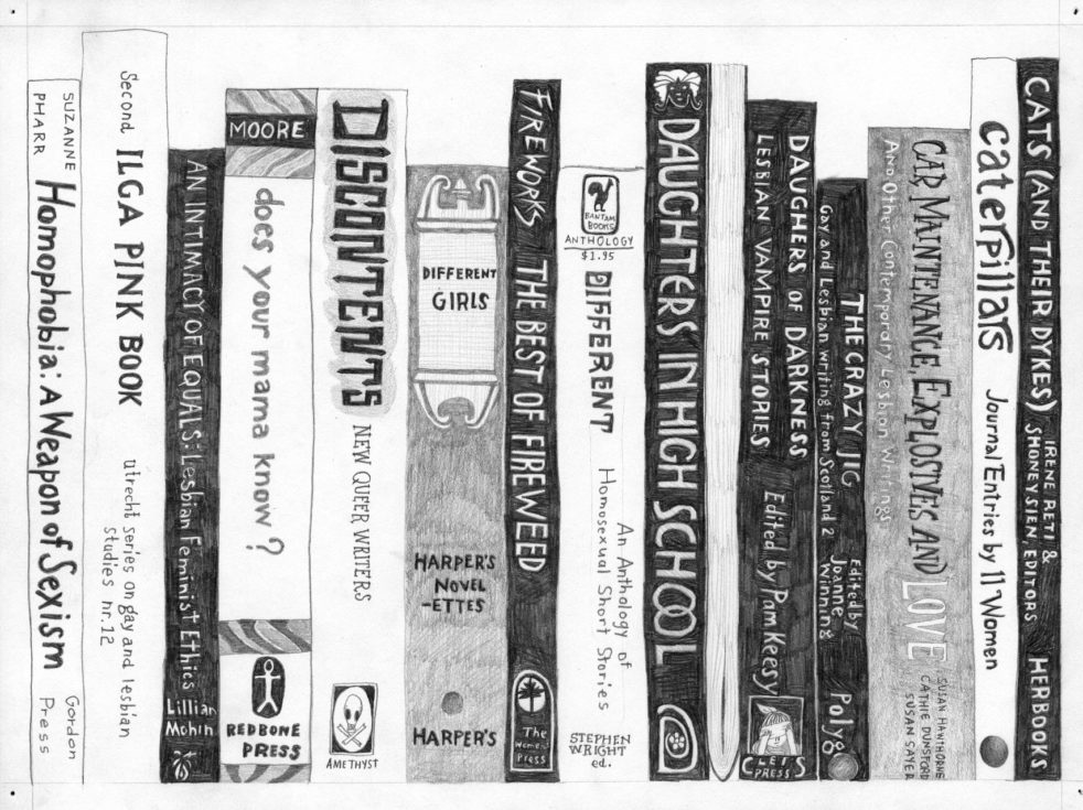 An illustration of pencil drawn books