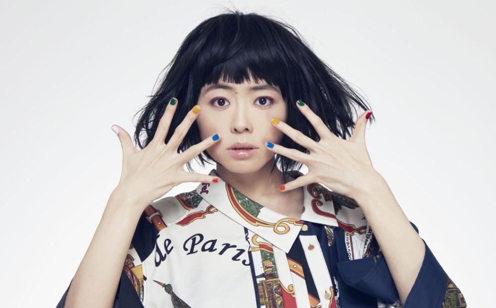 Photograph of artist Hiromi