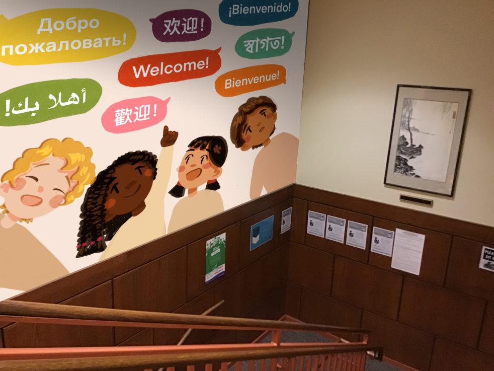 Children's mural in Philadelphia public library.